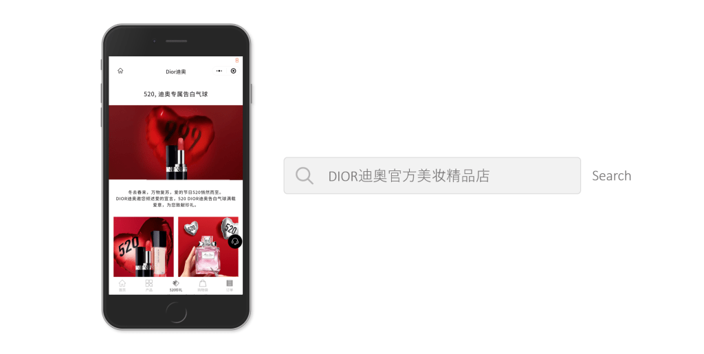 Dior-WeChat-Mini-Program-for-Online-Shopping