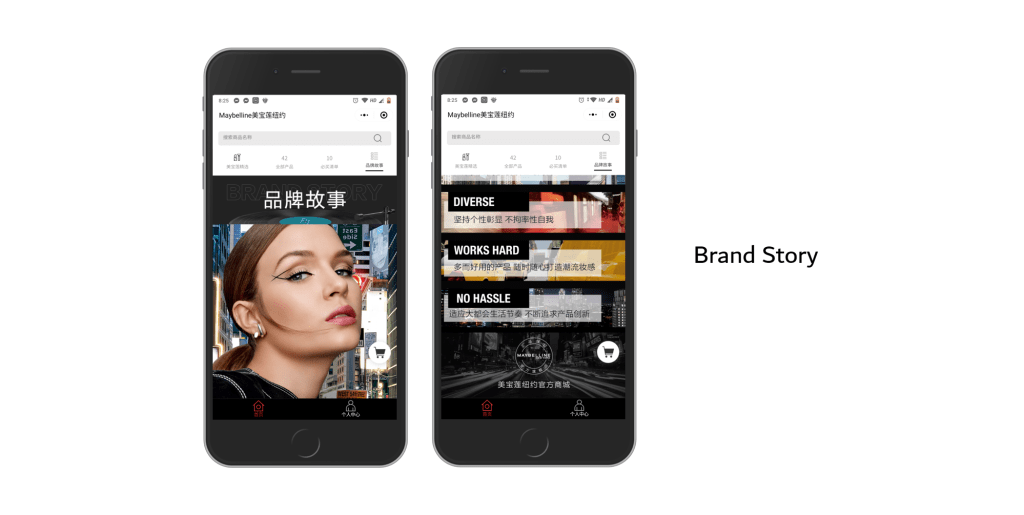 Maybelline-brand-story-page-in-WeChat-mini-program